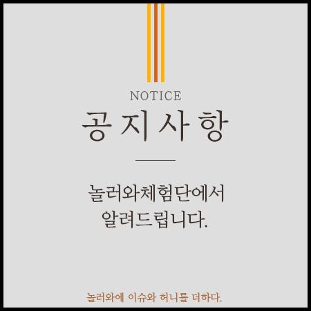 공지사항_수정.png